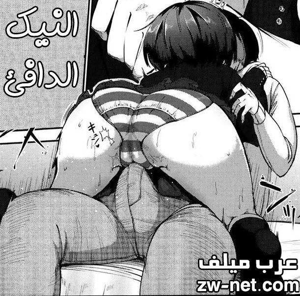 قصص النيك الدافئ و مؤخرة الفتاة البارزة تحك قضيب الصبي