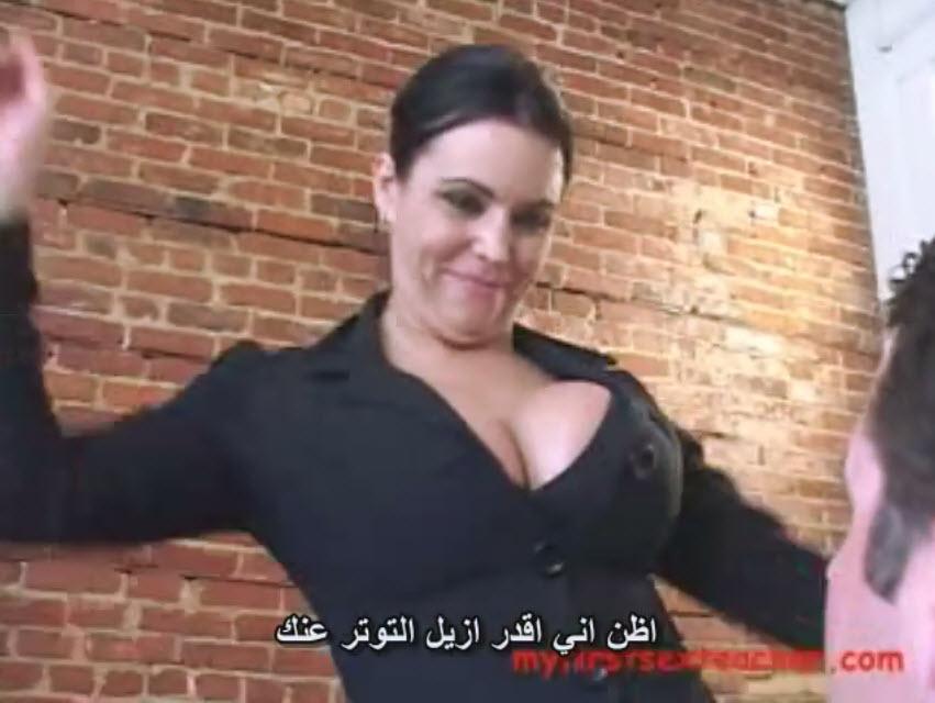 سكس في المدرسة مترجم عربي المعلمة الهايجة تكافئ الطالب