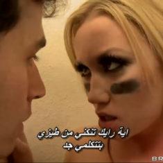 ايه رأيك تنكني من طيزي بتتكلمي جد