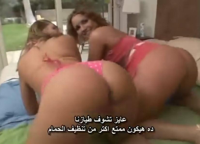 نيك جماعي مترجم مصري طياز الشراميط الكبيرة مع عامل حمام السباحة