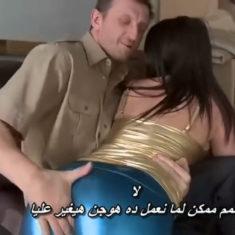 فيلم سكس مترجم عربي العبيطة و لعبة العقاب بنيك الطيز بطولة الجميلة صوفي دي