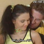 افلام سكس مترجمه الأب المنحرف يمارس النيك الخلفي مع أصدقاء بنته