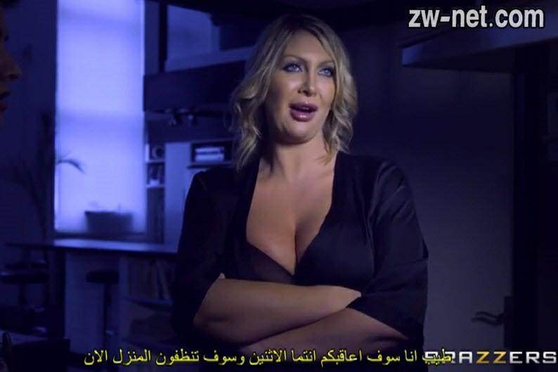 افلام اجنبية مترجمة عربي سكس