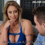 مترجم ماما الهايجة تتحرش بزب صديقي وتتناك منه وانا نايم