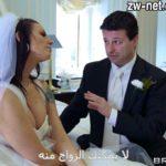 سكس خيانة زوجية مترجم الزوجة العاهرة تخون زوجها يوم الزفاف