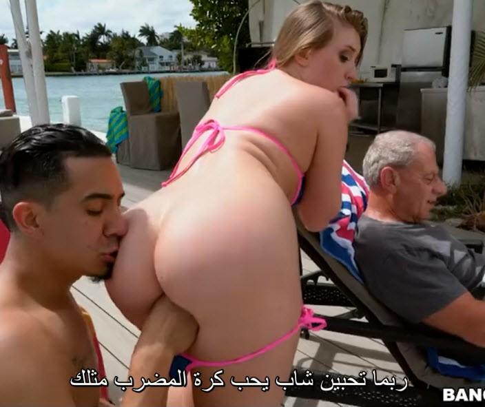 مترجم صديق جدي يلعب في طيزي الكبيرة وانا بحب البعبصة