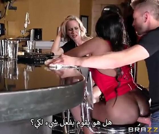 مترجم نيك طياز الزوجات الشراميط في البار من فحل زبه كبير