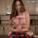 مترجم خالتي المحرومة تعري بزازها الكبيرة عشان تتناك