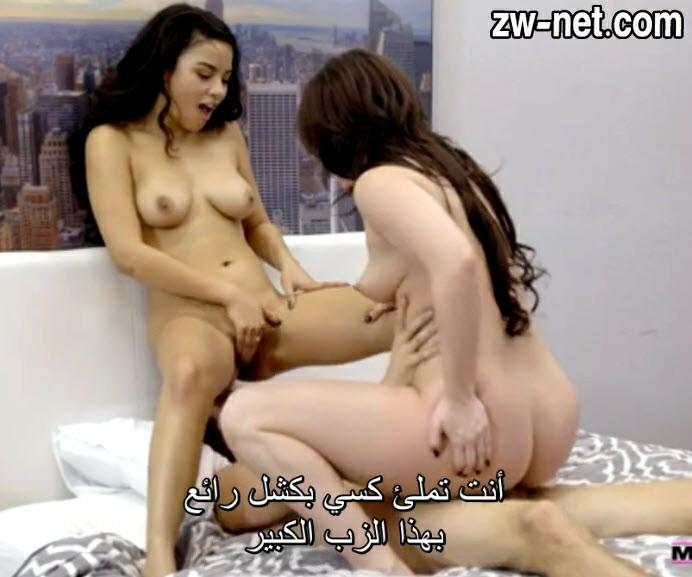 مترجم أمي الهايجة تتفرج عليا وانا بنيك مراتي وتشاركنا