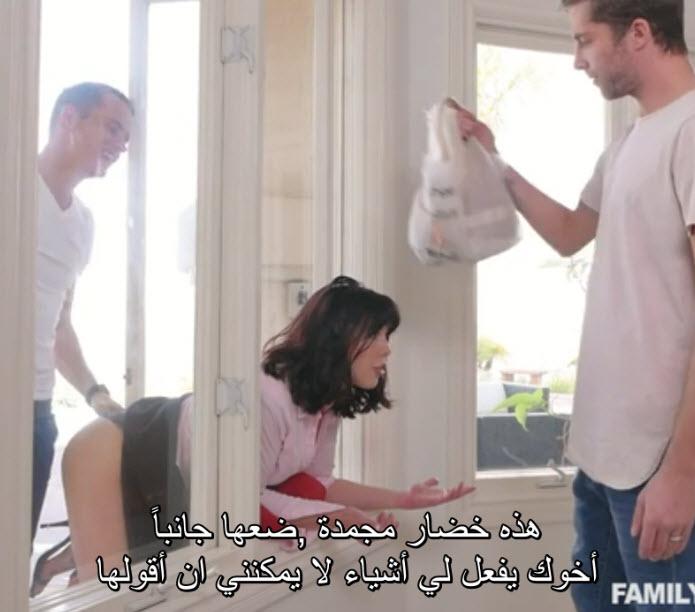 مترجم ابني شاف طيزي محشورة هاج عليا وفشخني نيك هو واخوه