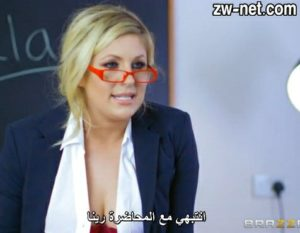 افلام سكس مترجمه عربي محاضرة في تاريخ تطور البزاز