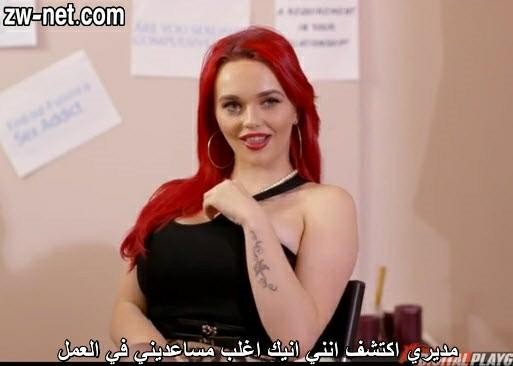 سكس مترجم بالعربي الطيز الكبيرة لا تستطيع التخلص من إدمان النيك