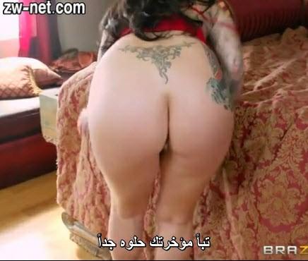 عرب سكس مترجم أمي المنيوكة تصدر طيزها البيضاء لصديقي