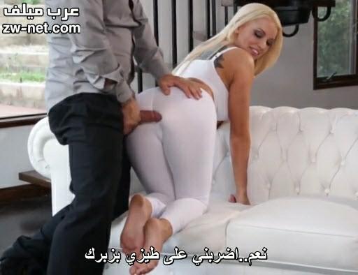 أبي يحب طيزي في بنطلون اليوجا الضيق افلام سكس محارم مترجم عربي