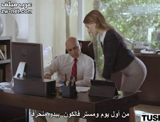 السكرتيرة تتناك في خرم طيزها مقابل زيادة المرتب أفلام الجنس الشرجي مترجم