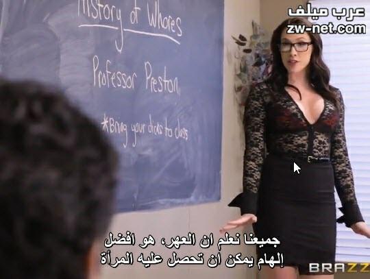 طيز المعلمة المربربة تبتلع ازبار الطلاب سكس خلفي جماعي مترجم