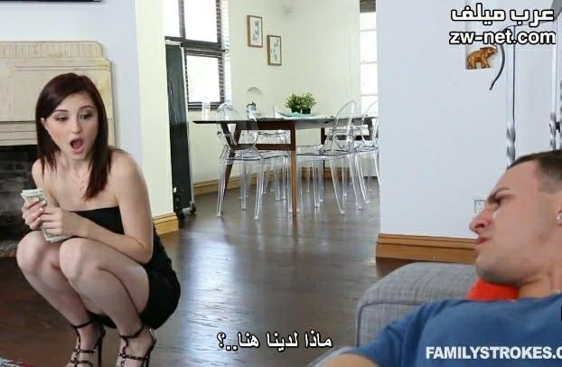 طياز أختي البيضاء تجلس على زبي سكس محارم اخوات مترجم
