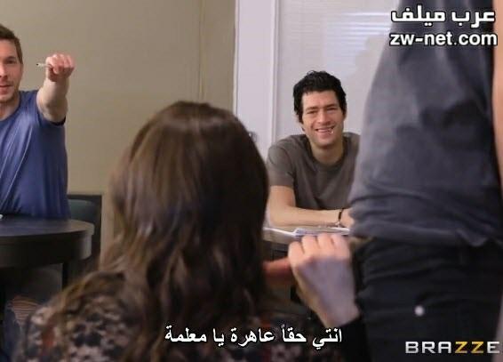 انتي حقا معلمة عاهرة يا شرموطة تمصي زبر الطالب