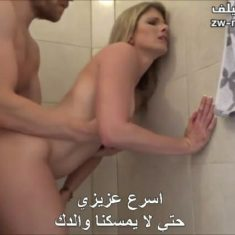 انا وأمي العارية في الحمام افلام نيك مترجمة محارم