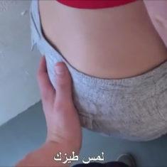 مترجم ابن يتحرش بطيز امه في الحمام سكس محارم