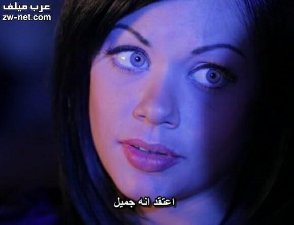 سكس مترجم للعربية جديد جودة عالية كامل