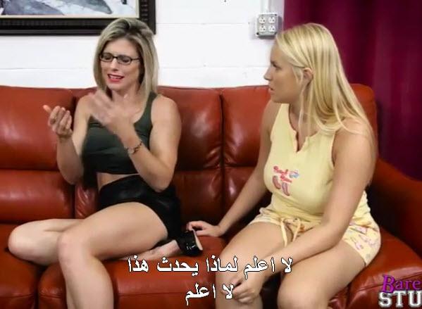 الام تبكي بعدما اغتصبها ابنها الهيجان