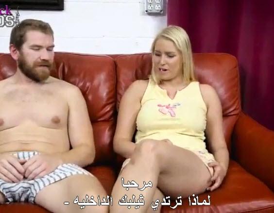 اخي لماذا ترتدي ثيابك الداخلية ان زبك يظهر بارز امامي
