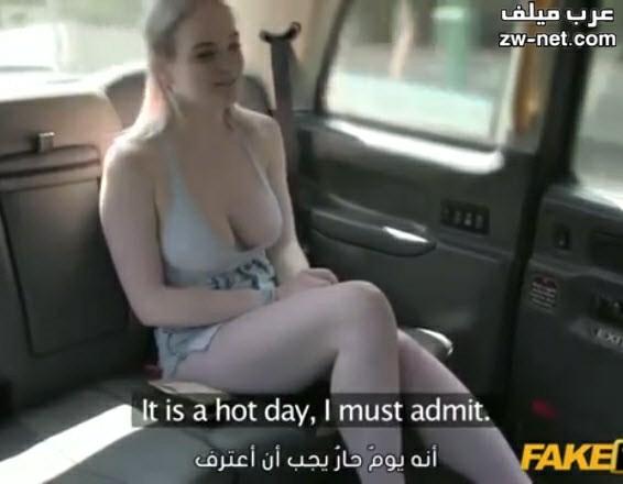 مترجم من عربي الى ايطالي