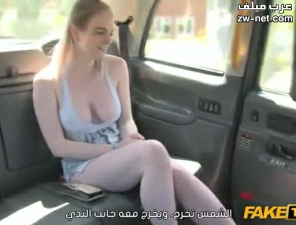جسدها شبه عاري تركب تاكسي وهي في قمة الاغراء