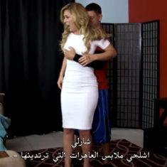 أمي لا ترتدي ملابس داخلية و تستحق الاغتصاب سكس محارم مترجم