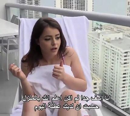يتجسس على طيز بنت الجيران وتغريه بكسها سكس مترجم