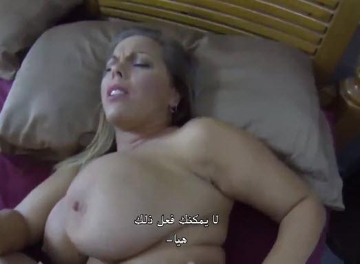 الام المربربة تبرز طيزها العارية أثناء النوم وتهيج ابنها سكس محارم مترجم