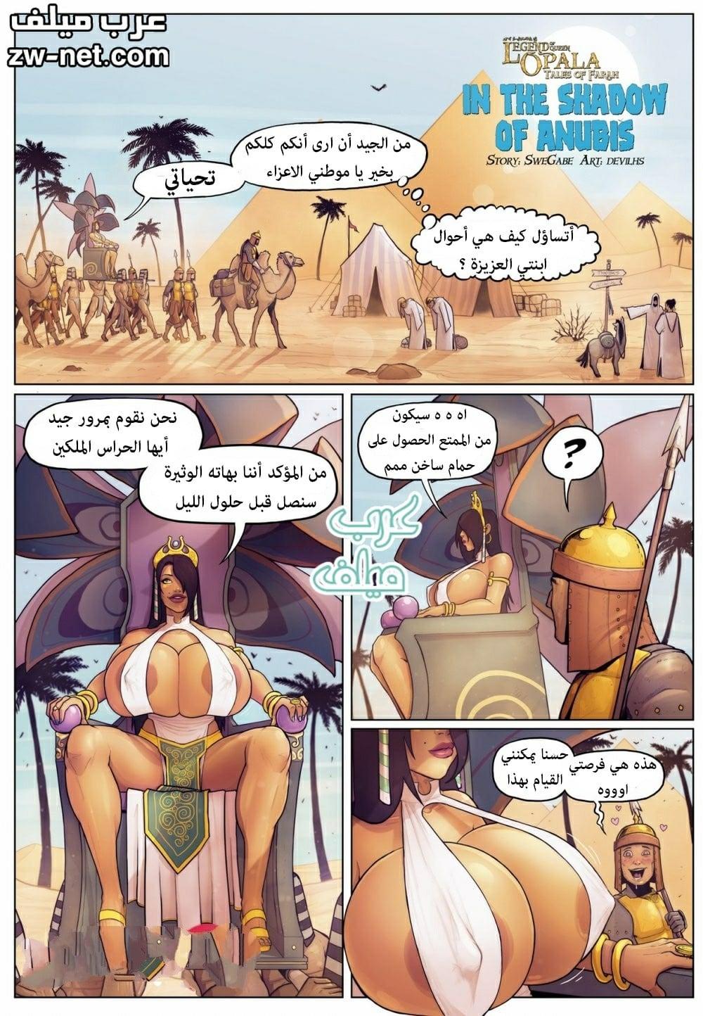 البزاز المنتفخة تحب القضيب الفرعوني