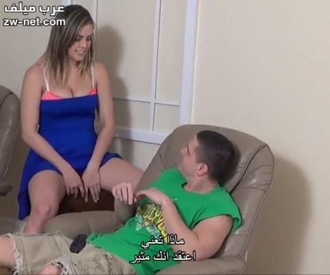اخي يسخن على طيزي العريضة بعد الفياجرا محارم اخوات مترجم