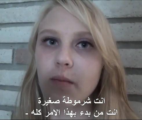 متعة تدمير كس اختي الصغيرة افلام محارم اخ ينيك اخته مترجم