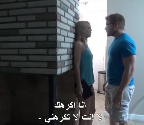 سكس محارم مترجم