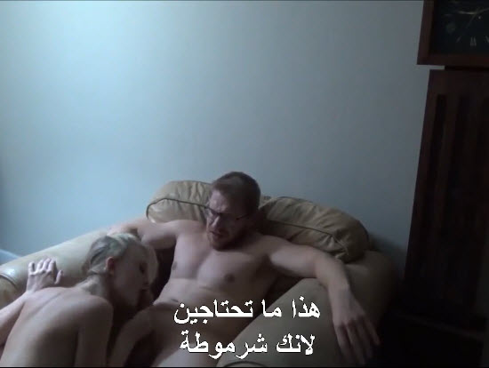سكس مترجم ينيك اخته الحلوة