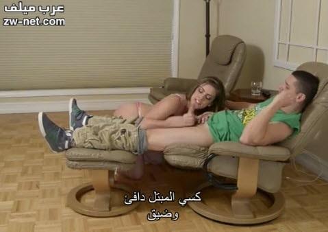 سكس محارم مترجم افلام طياز مربربة