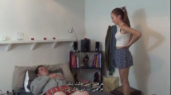 أخي لا يجب ان تنام عارياً أمامي