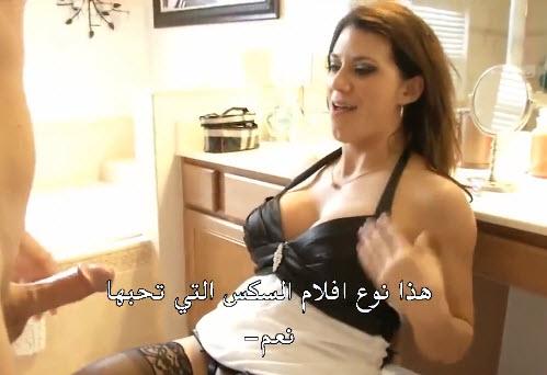 افلام سكس محارم مترجمة