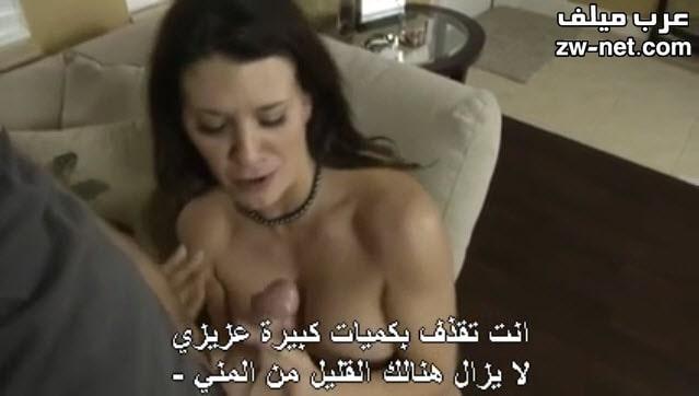 سكس مترجم أمي تريد النيك