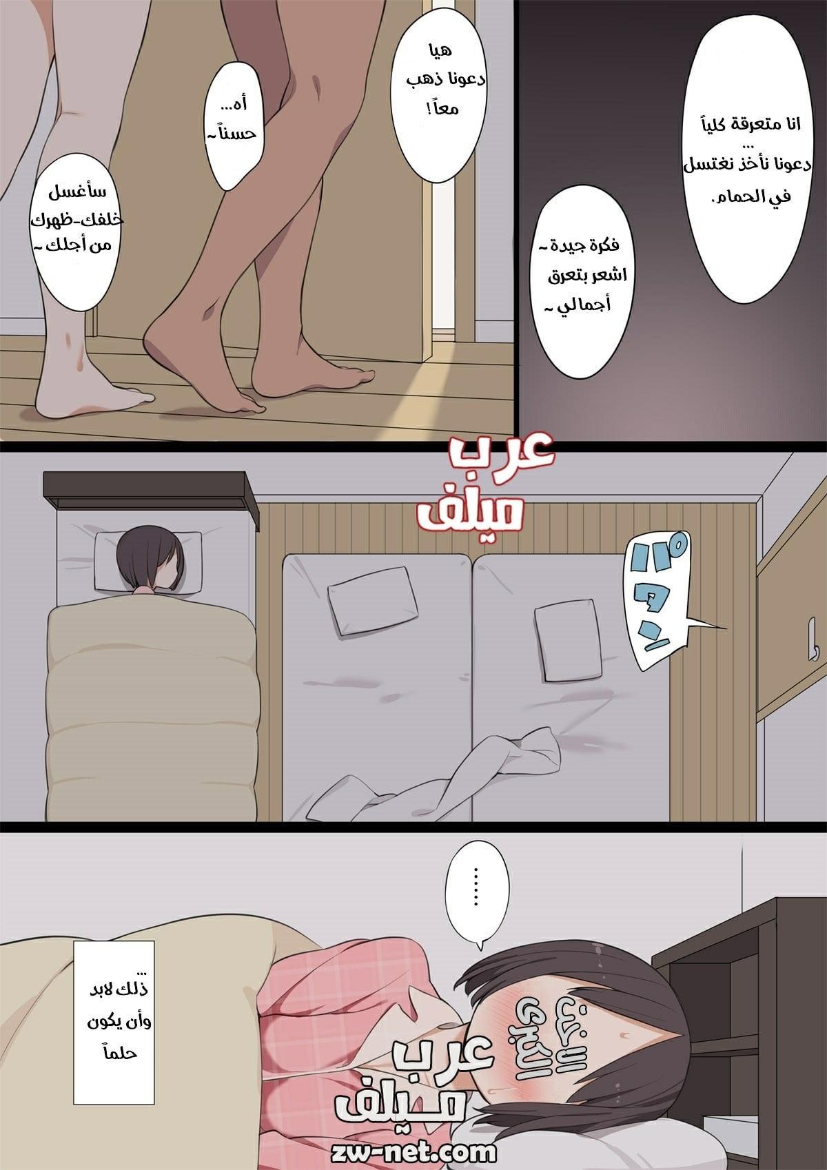 قصص نيك جديدة مصورة مترجمة عربي