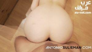 سكس انطونيو سليمان